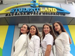 Studentland Днепр