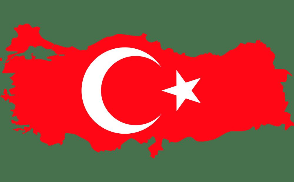 Работа в Турции
